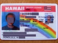 ハワイ州のドライバーズライセンス