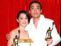 主演女優賞を受賞した周迅(ジョウ・シュン)と男優賞を受賞した梁家輝(レオン・カーファイ)
