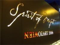 spirit of mozart