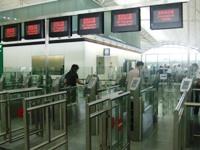 香港国際空港のイミグレーション