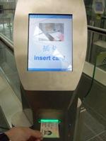 IDカードを挿入