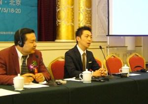 分科会で質問に答えるMLOS(日中韓若手経済人フォーラム)