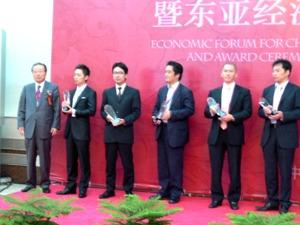 壇上に並ぶ東アジア若手経済人新人賞受賞者(左から2番目がMLOS)