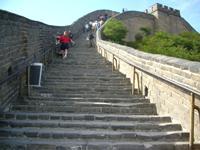 延々と続く階段