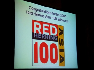 RED HERRING 100 ASIA会場