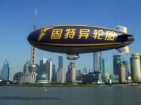 黄浦江上空を飛行する「固特异輪胎」ロゴ入り飛行船