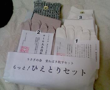 P2010_0224_225811.JPG
