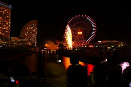 横浜コスモワールド・カウントダウン、2008年