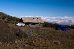 ハワイ島マウナケア中腹にあるオニヅカ・ビジターセンター