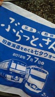 NEC_1724.jpg