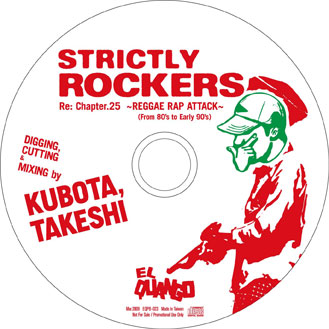 STRICTLY ROCKERS 25