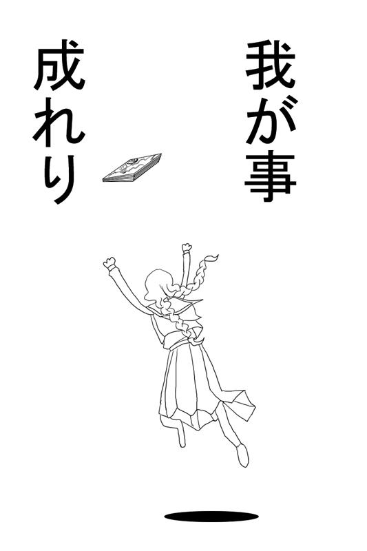 Konozama3