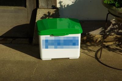 牛乳箱 1