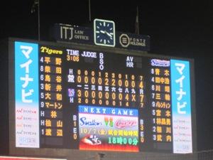 阪神 vs ヤクルト