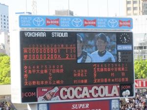 阪神 vs 横浜 @ 横浜スタジアム