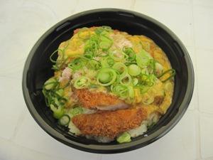 マートンカツ丼 〜蟹ほぐし身のせ〜