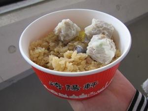 崎陽軒 シウマイ炒飯