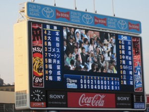 阪神 vs 横浜 DeNA @ 横浜スタジアム