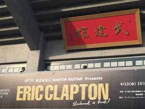 Eric Clapton @ 日本武道館