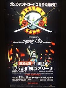Guns N' Roses @ 横浜アリーナ