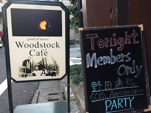 Woodstock Cafe