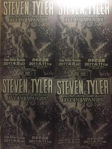 Steven Tyler @ 日本武道館