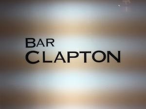 Bar Clapton