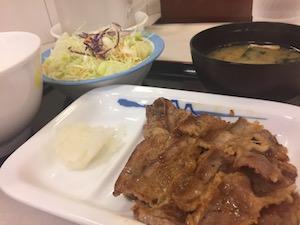 松屋 カルビ焼肉定食
