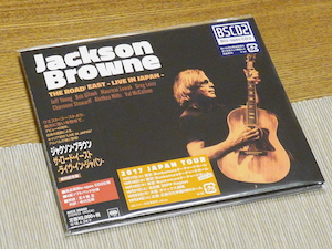 『The Road East - Live In Japan』 by Jackson Browne