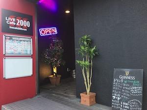 LIVE Cafe 2000