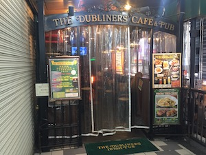 THE DUBLINERS IRISH PUB 渋谷店