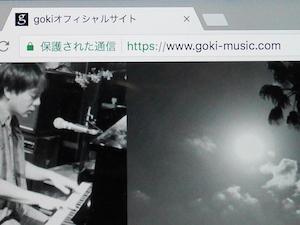 goki オフィシャルサイト