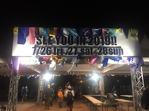 FUJI ROCK FESTIVAL 18