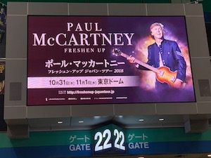 Paul McCartney @ 東京ドーム
