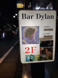 Bar Dylan