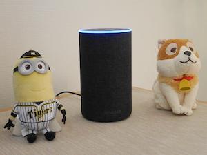 Amazon Echo 第2世代