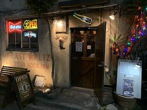 Bar Last Waltz