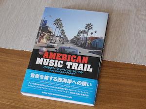 「アメリカン・ミュージック・トレイル」