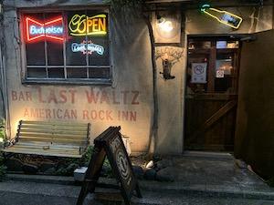 Bar Lazt Waltz