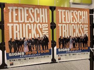 Tedeschi Trucks Band @ Tokyo Dome City Hall