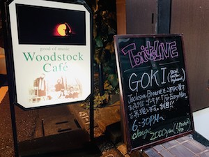 Live @ Woodstock Cafe