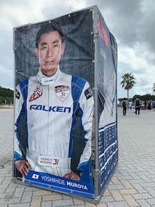 Red Bull Air Race 千葉 2019