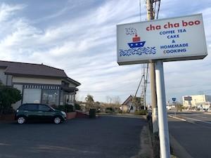 Chachaboo