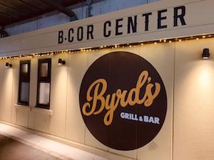 Byrds Grill & Bar