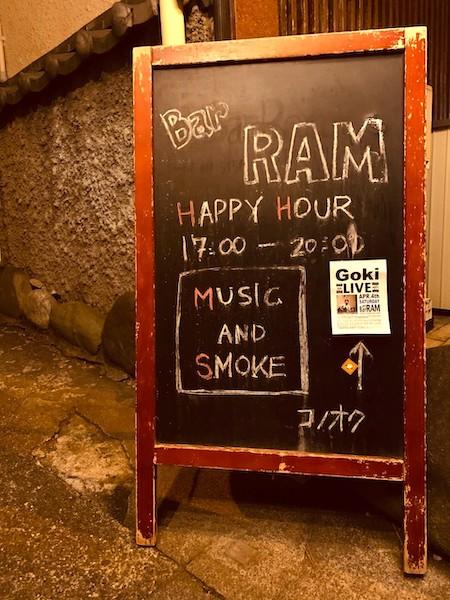 Live @ Bar RAM