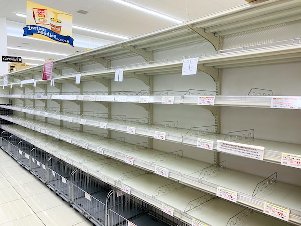 オーケー西寺尾店
