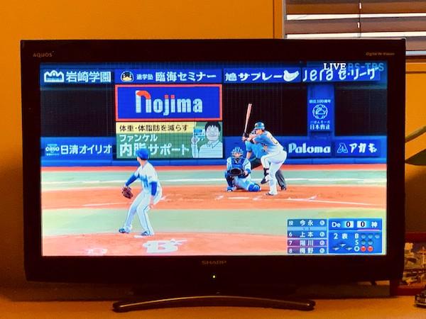 阪神タイガース vs 横浜DeNA
