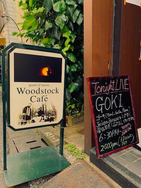 Live @ Woodstock Cafe