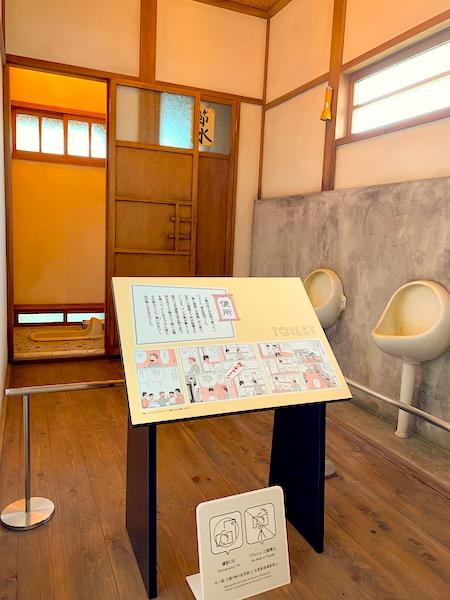 豊島区立トキワ荘マンガミュージアム