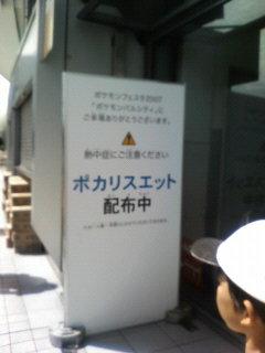 200709011046000.jpg
